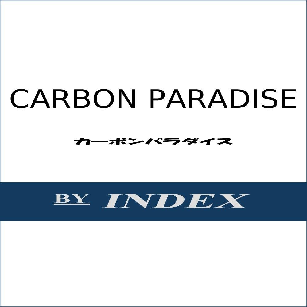 CARBON PARADISE